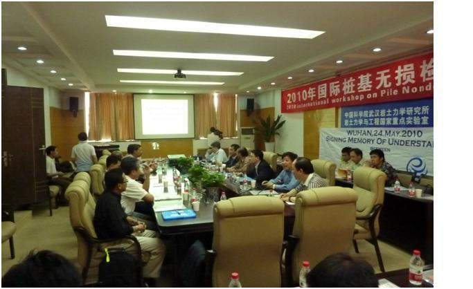 2010 International Workshop On Pile Nondestructive Testing