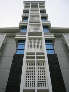 Sunscreen - Universitas Gajah Mada - Jogjakarta (Facade)